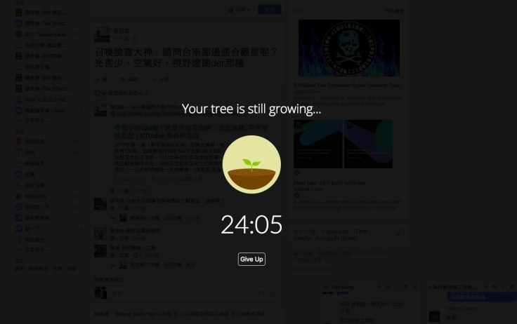 treeisgrowing