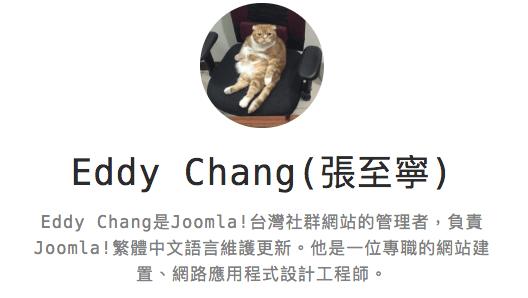 EddyChang.png