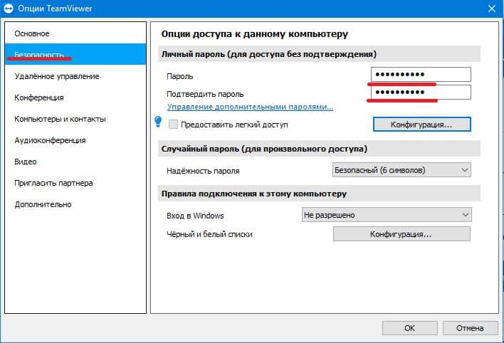 Opțiuni de conectare pentru Windows 10 și protecția contului