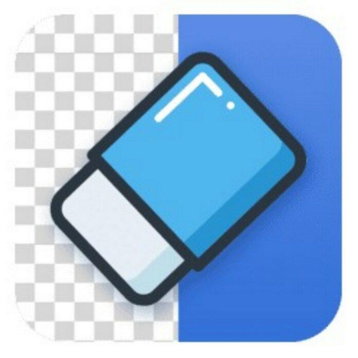 Bg Eraser for Windows