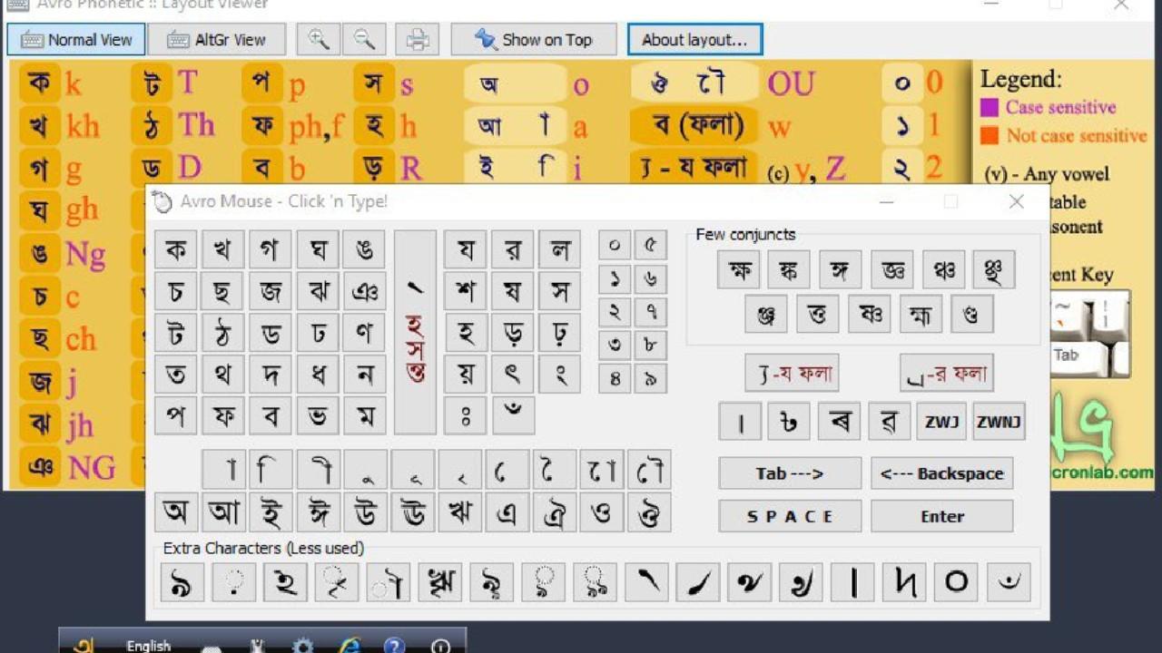 Avro Keyboard for Windows