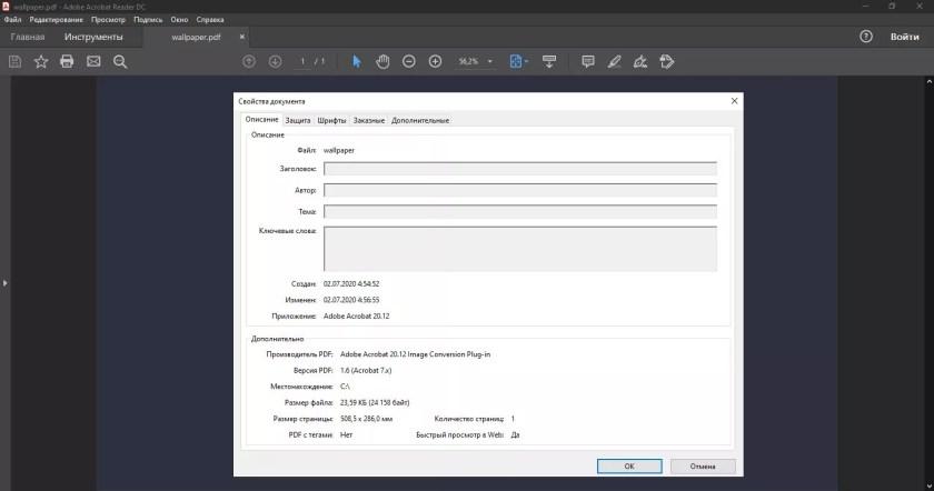 Adobe Acrobat Reader DC Repack