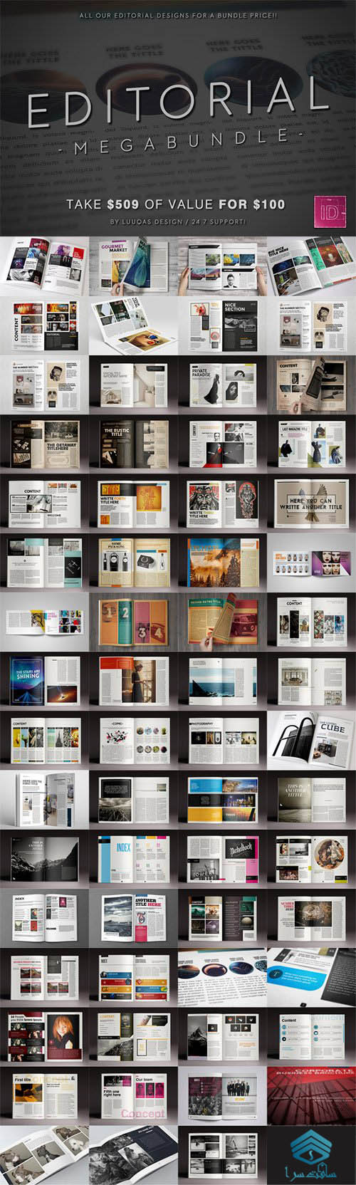 35_magazines_templates_preview