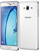 Samsung Galaxy On7 Price & Specifications