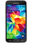 Samsung Galaxy S5 Duos Price & Specifications