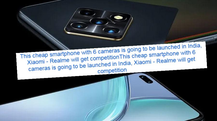 smartphone with 6 cameras (1)