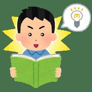 本を読んでいる男性のイラスト