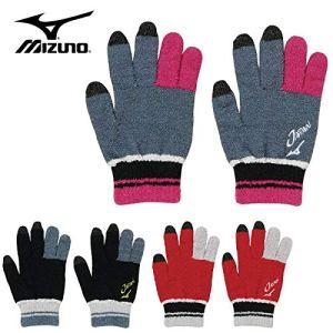 ソフトテニスの手袋の画像