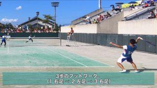【ソフトテニス】バックボレーの打ち方や足の運びについて