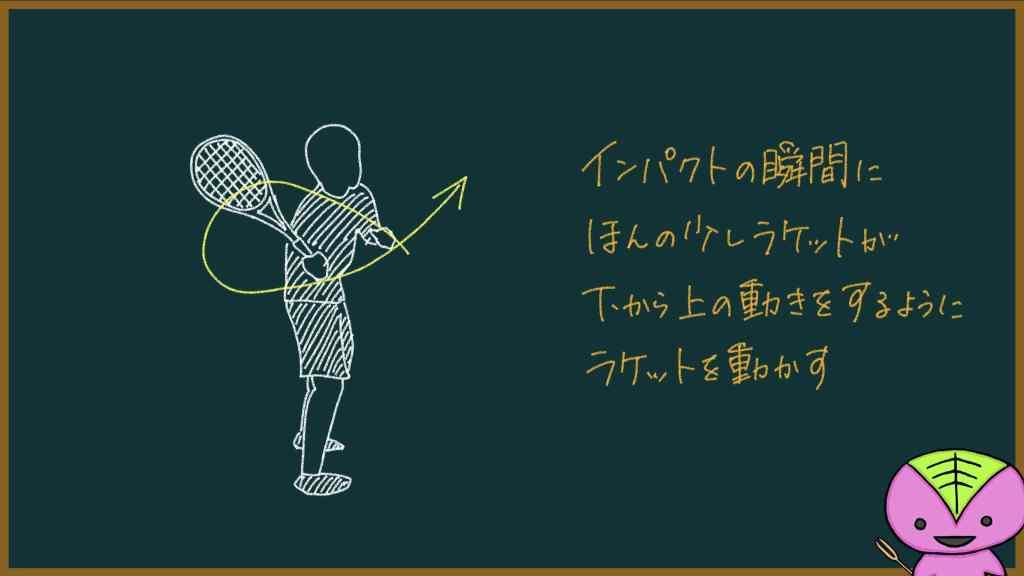 【460ページ目】初心者向けの練習メニュー:ローボレー練習【もちおのソフトテニスノート】