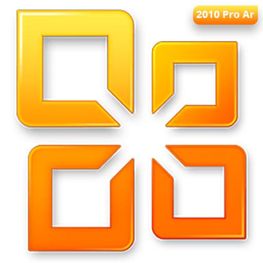 Microsoft Office 2010 Professional Ar