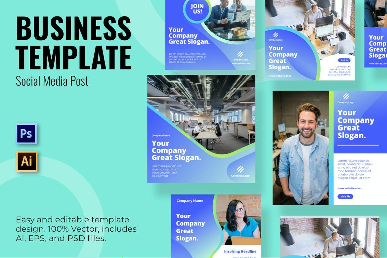 Business Company Social Media Template