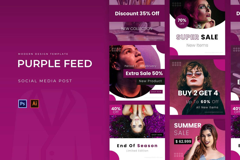 Purple Feed Instagram Post