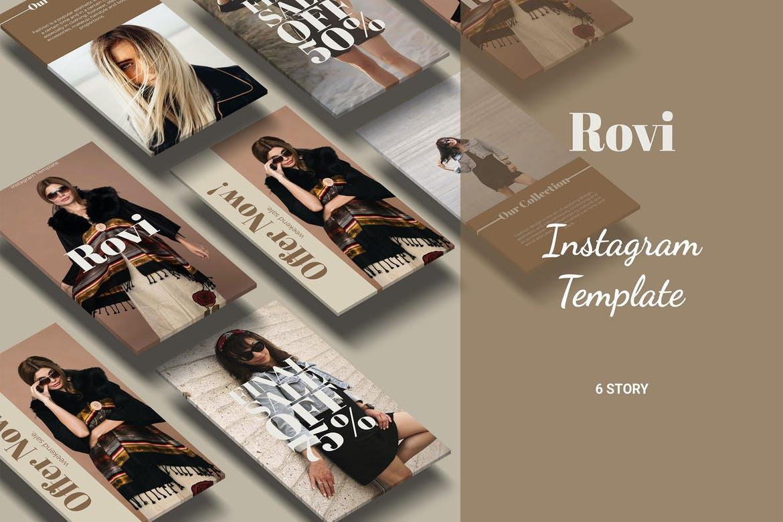 Rovi - Fashion Social Media Stories part 2