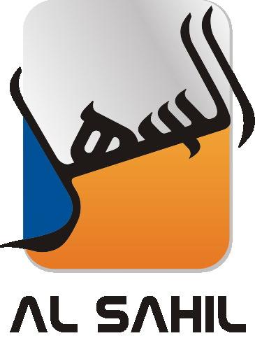 Al Sahil Restaurants