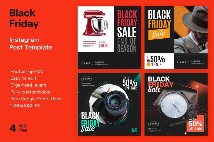 Black Friday Instagram Banner Templates - Sale