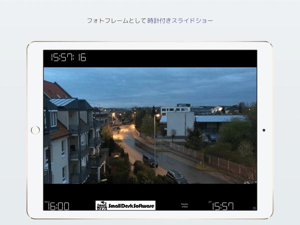 ClockClip@iPad