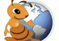 Ant Download Manager Pro 2.2.4 Build 77918 + Crack [Latest]