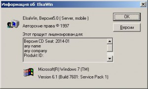 2015 DVD ElsaWin 5.10 elsaweb full pack