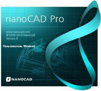 nanoCAD Pro 20 With Crack