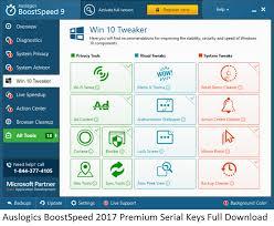 Auslogics BoostSpeed 2017 Premium Serial Keys Full Download