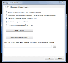 Ammyy Admin 3.5 Crack Serial Keygen Full Free Download