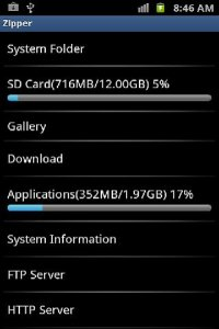 7Zipper 3.7.4 APK For Android Full Free Download