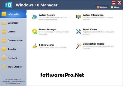 Windows 10 Manager Key