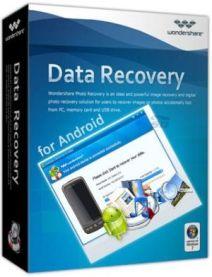 wondershare data recovery 6.6 1 key