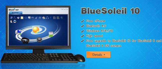 Bluesoleil 10  Key Generator
