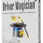 Driver Magician 4.9 Crack