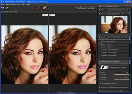 Portrait Professional Studio Free Download