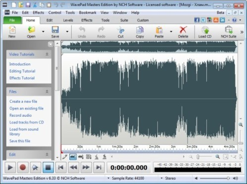 WavePad Sound Editor Full Version Crack + Activation Key Free Download