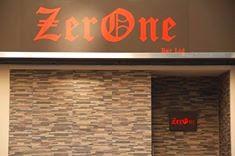 新基吧蒲點:ZerOne | So Gay HK