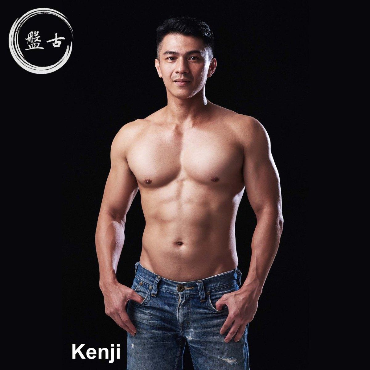 [臺北] Kenji@盤古 – 真人仲靚仔過相 | So Gay HK