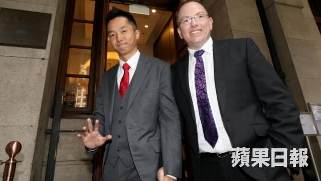 終院裁定入境主任勝訴 可享同性配偶福利及合併報稅 | So Gay HK