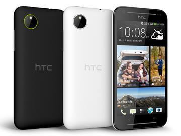 亞太獨賣 HTC Desire 700 dual雙卡機發表 - SOGI 手機王