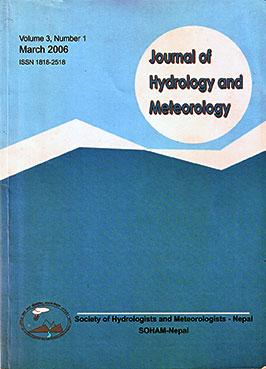 soham-v3-coverpage