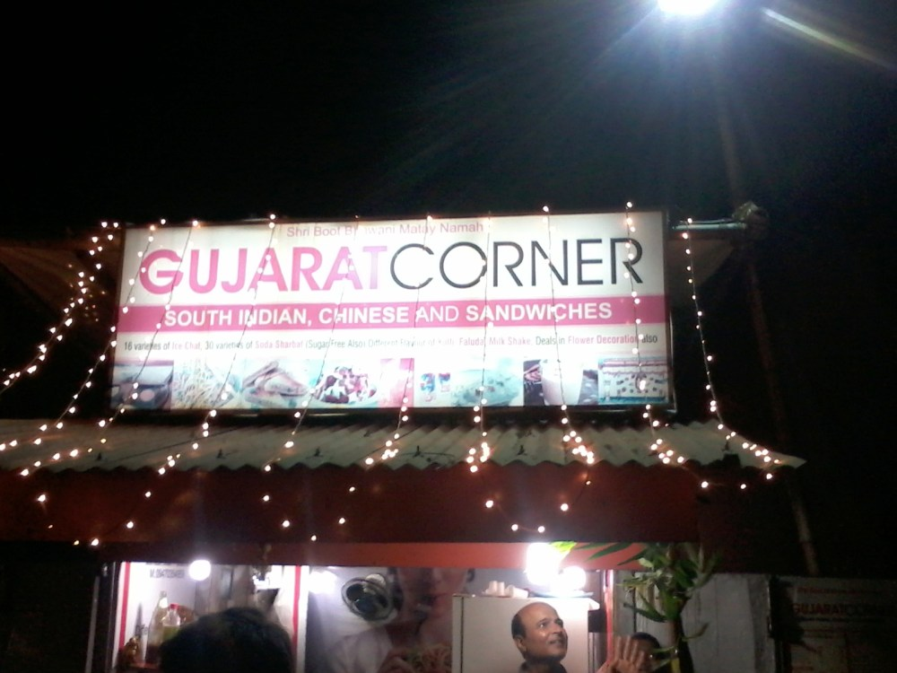Durga Pujo 2014 @ Jamshedpur - Maha Shasthi (2/6)