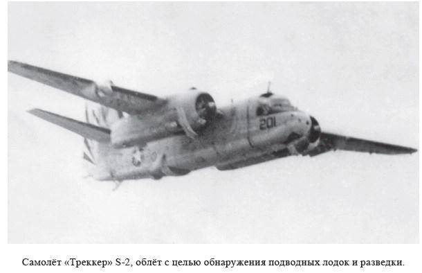 Phòng không Việt Nam liên tiếp bắn hạ máy bay Mỹ: Tàu trinh sát Hải quân LX góp công lớn - Ảnh 5.