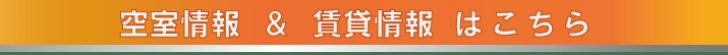 SENQ霞ヶ関(センクカスミガセキ)