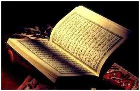gambar al quran