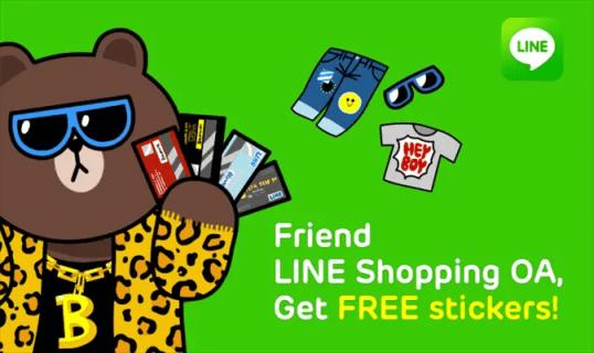 aplikasi LINE