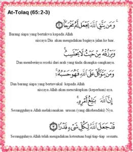 doa-rezeki-tidak-disangka