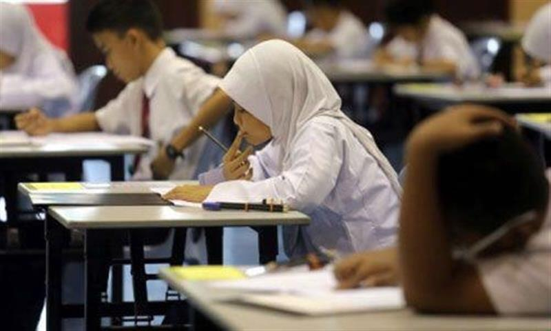 exam upsr