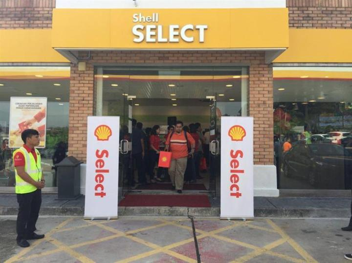 Kedai Select Shell