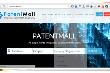 patentmall