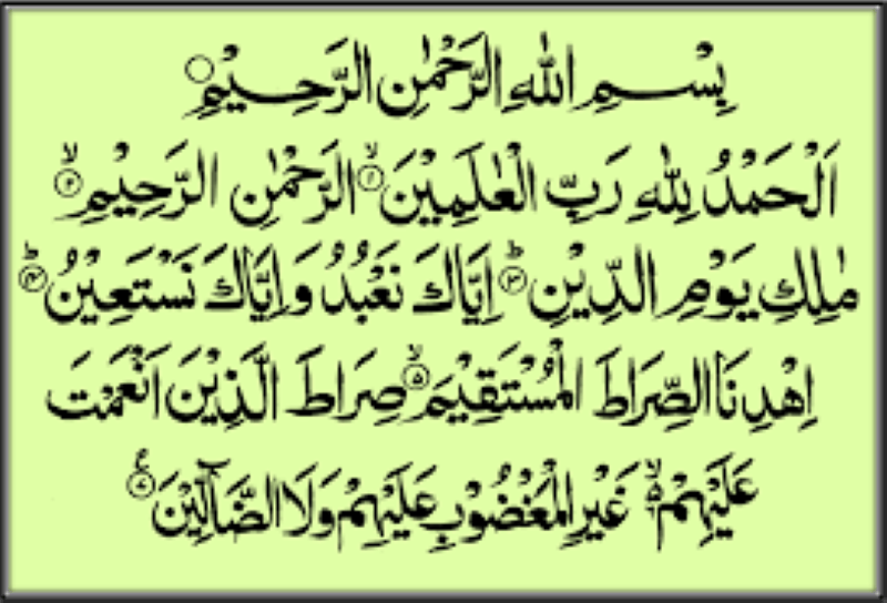 surah-al-fatihah