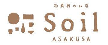和食器のお店 Soil浅草