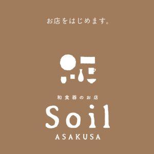 Soil浅草 オープンDM